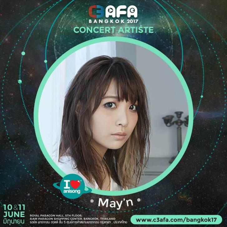 C3 AFA Bangkok 2017 mayn.jpg
