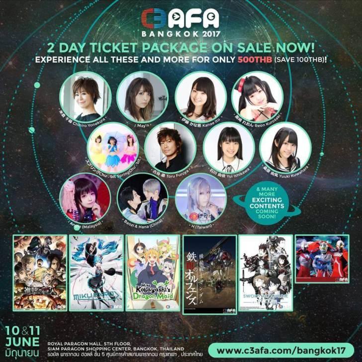 C3 AFA Bangkok 2017 poster