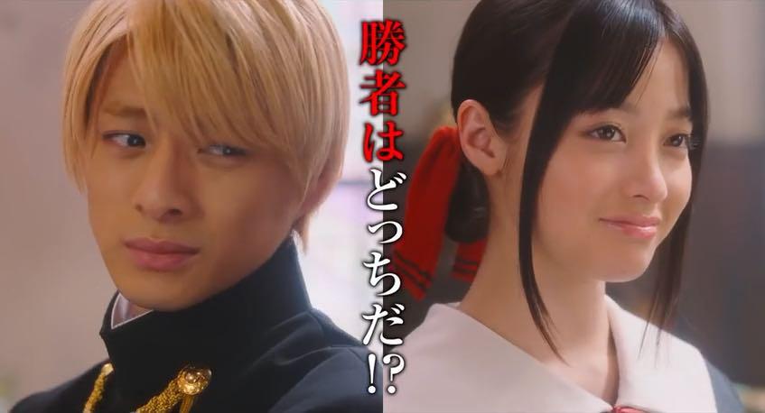 Kaguya-sama-Love_Is_War-