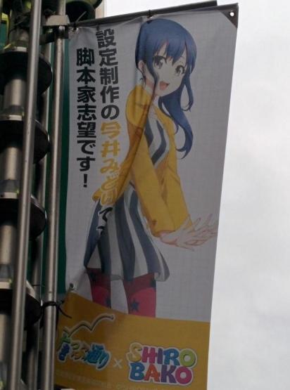 Shirobako heroines2