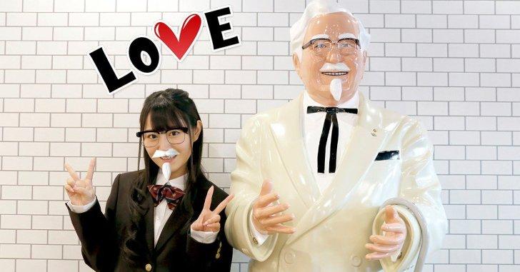 Yui Ogura enters drama world with Kentucky Fried Chicken