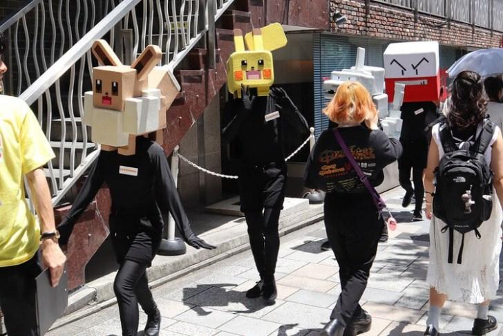 pokemon Shibuya Mark City in Tokyo9