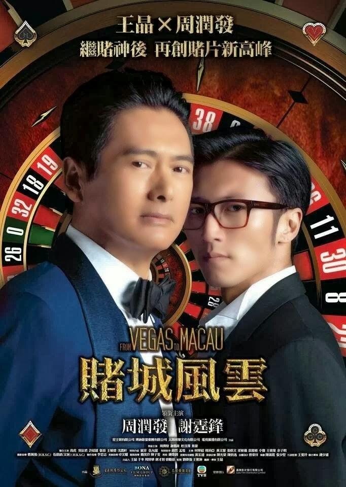 Film From Vegas to Macau: Aksi Laga di Meja Judi